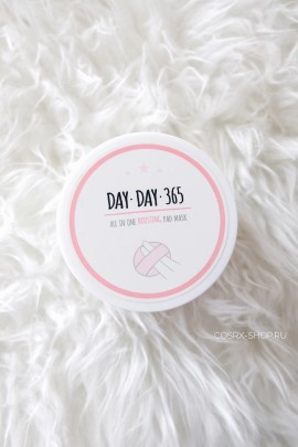 All In One Boosting Pad Mask Day Day 365 / Очищающие пилинг-подушечки (28 шт.)